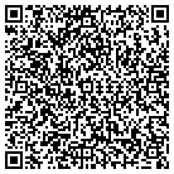 QR-код с контактной информацией организации МОСТ-групп, ООО