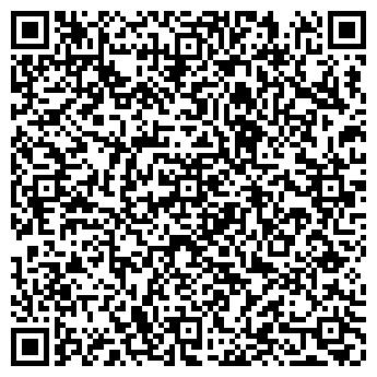 QR-код с контактной информацией организации Первое измерение