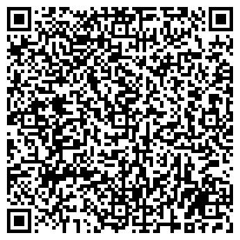 QR-код с контактной информацией организации Базовая нить
