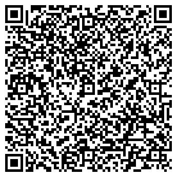 QR-код с контактной информацией организации Янушкевич Я. И., ИП