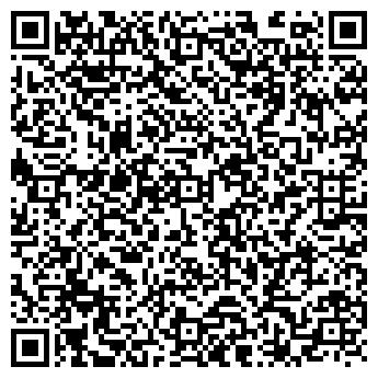 QR-код с контактной информацией организации Техногрэйд-Бел, ООО