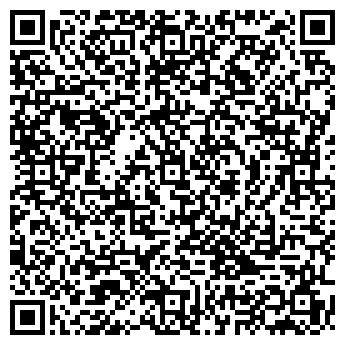 QR-код с контактной информацией организации Фокс Плюс, ОДО