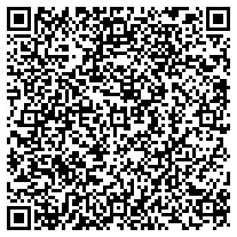 QR-код с контактной информацией организации Ансол, ООО