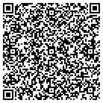 QR-код с контактной информацией организации Васкогласс, ЗАО