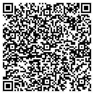 QR-код с контактной информацией организации ФАРТ