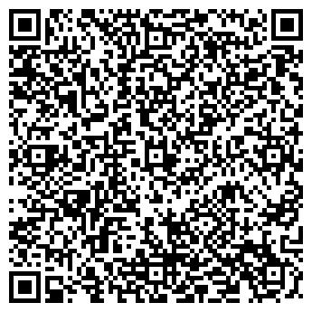 QR-код с контактной информацией организации Интех, УЧПП