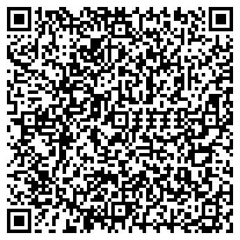 QR-код с контактной информацией организации Илмакс, ООО