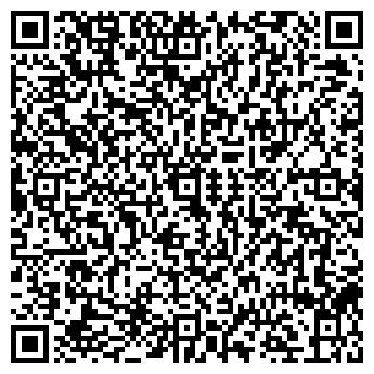 QR-код с контактной информацией организации Инпас, ЗАО