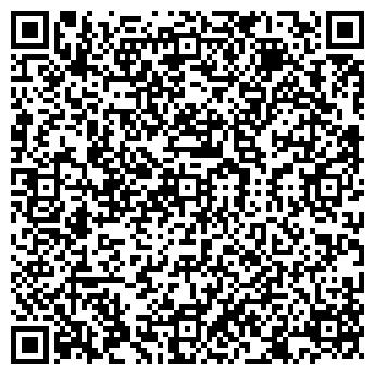 QR-код с контактной информацией организации Оминс, ООО