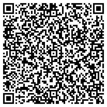 QR-код с контактной информацией организации Графсервис, ОДО