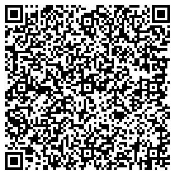 QR-код с контактной информацией организации Мадеин, ОДО