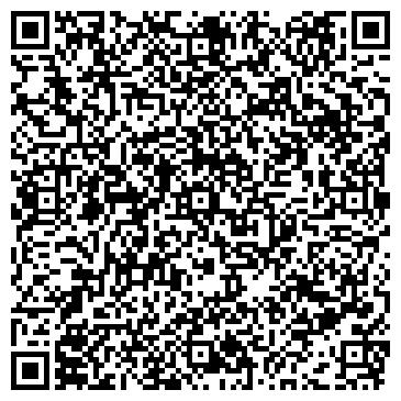 QR-код с контактной информацией организации Восточная инжиниринговая компания, ООО