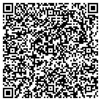 QR-код с контактной информацией организации Неменко Г. Д., ИП