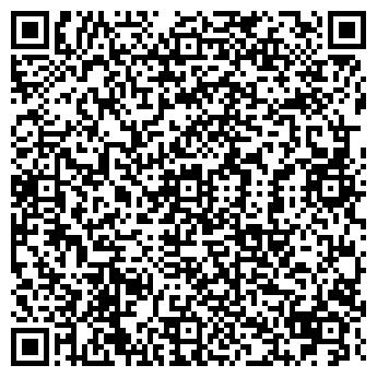 QR-код с контактной информацией организации ТОО «СпецОБУВЬ»