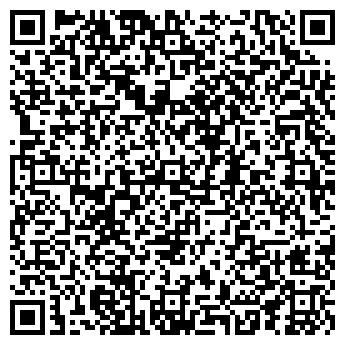 QR-код с контактной информацией организации интернет-магазиин LEDSPEKTR