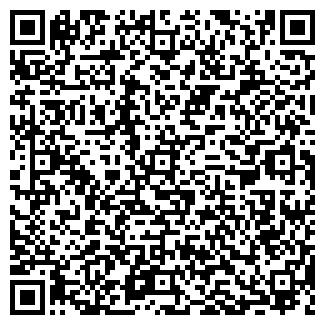 QR-код с контактной информацией организации РОСТЕХСНАБ