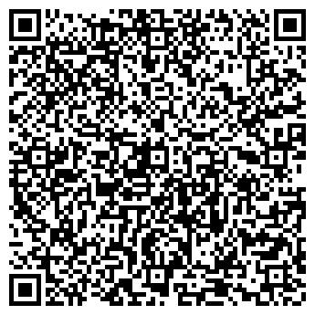 QR-код с контактной информацией организации Общество с ограниченной ответственностью ООО «Вуд Стил»