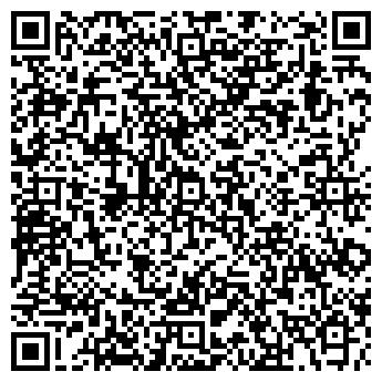 QR-код с контактной информацией организации ООО Спектр Юг Лтд