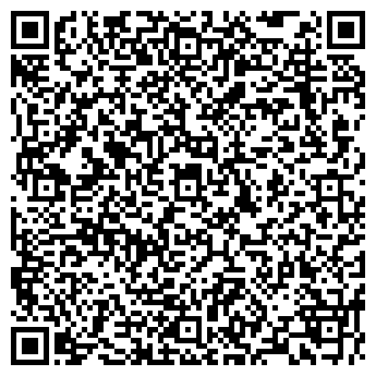 QR-код с контактной информацией организации ТОВ ХАМMЕР INDASA