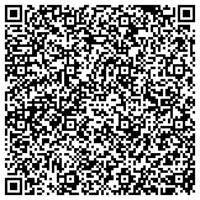 QR-код с контактной информацией организации АЛТАЙСКАЯ КРАЕВАЯ ОБЩЕСТВЕННАЯ ОРГАНИЗАЦИЯ ВСЕРОССИЙСКОГО ОБЩЕСТВА ГЛУХИХ