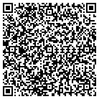 QR-код с контактной информацией организации Реал Комфорт