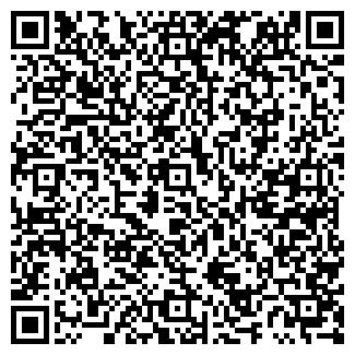 QR-код с контактной информацией организации ООО Ексал