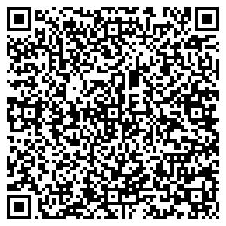QR-код с контактной информацией организации Рыбачок
