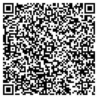 QR-код с контактной информацией организации АТТОМО