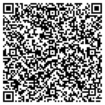 QR-код с контактной информацией организации CUT Trade