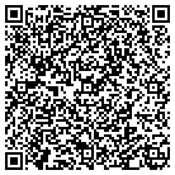 QR-код с контактной информацией организации Общество с ограниченной ответственностью ооо ТПГ Диамант-Киев