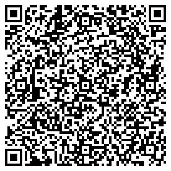 QR-код с контактной информацией организации ООО «Валькирия», Общество с ограниченной ответственностью