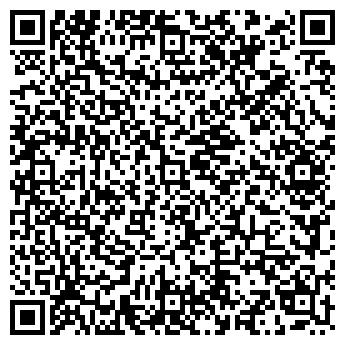 QR-код с контактной информацией организации Частное предприятие Смарт трейд