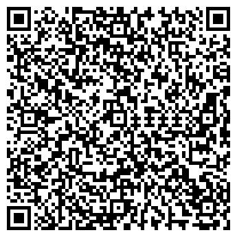 QR-код с контактной информацией организации Спецпрофиль