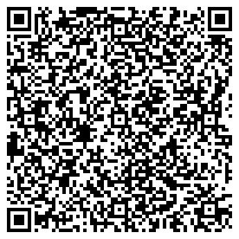 QR-код с контактной информацией организации 2Д Групп, Сумы