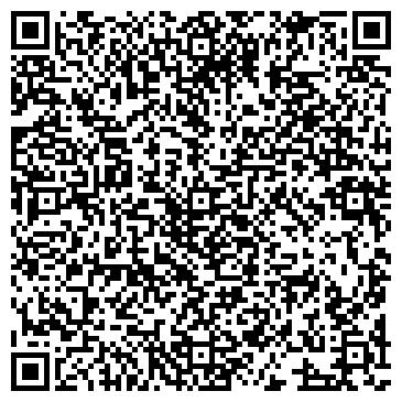 """QR-код с контактной информацией организации Частное предприятие Интернет-Магазин """"Инструментарий"""""""