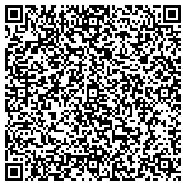 QR-код с контактной информацией организации Компания Спектрум