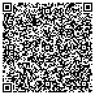 QR-код с контактной информацией организации ТОВ ВКФ «ПРОФІ-ІНСТРУМЕНТ» Львів