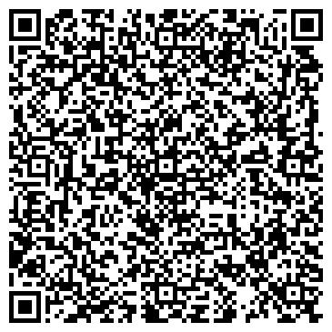 QR-код с контактной информацией организации Частное предприятие GERMANY DISCOUNT