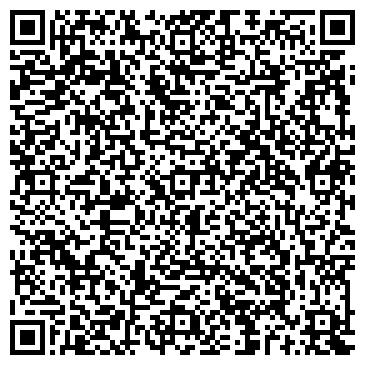 """QR-код с контактной информацией организации Интернет-магазин """"InstrumentService"""""""