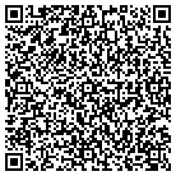 QR-код с контактной информацией организации СПД Клеменко В.Г.