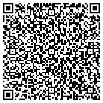 QR-код с контактной информацией организации Общество с ограниченной ответственностью ООО «А-ТОРЭКС»