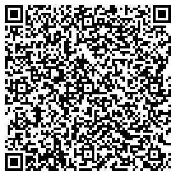 """QR-код с контактной информацией организации ЧП """"Днепромаш"""""""