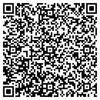QR-код с контактной информацией организации БОШИК