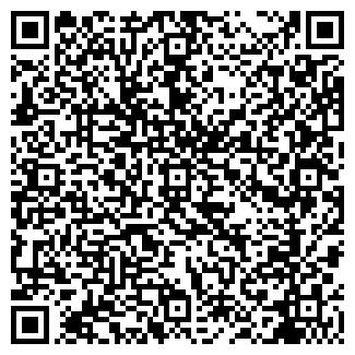 QR-код с контактной информацией организации Общество с ограниченной ответственностью Вигаси