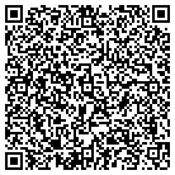 """QR-код с контактной информацией организации ТОВ """"Пауер Плюс"""""""