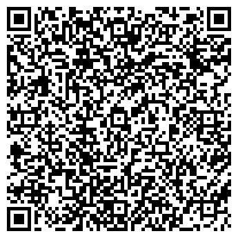 QR-код с контактной информацией организации ООО «СТАНЭКСПРОМ»
