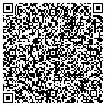 QR-код с контактной информацией организации WAY CARGO SERVICE