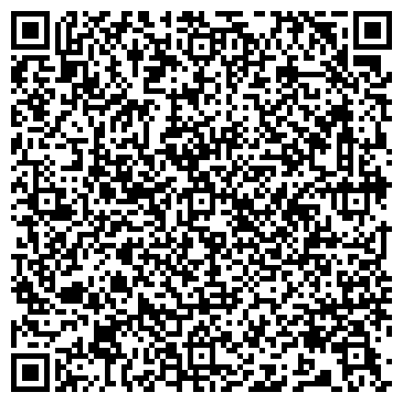 """QR-код с контактной информацией организации Общество с ограниченной ответственностью ООО ТД """"Интерпром"""""""
