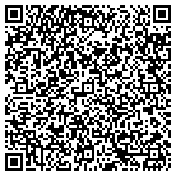 QR-код с контактной информацией организации Аншань Сягуан Ко ЛТД