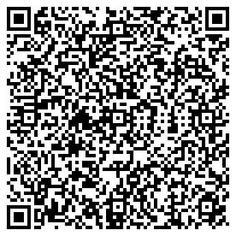 QR-код с контактной информацией организации MBM MARKET
